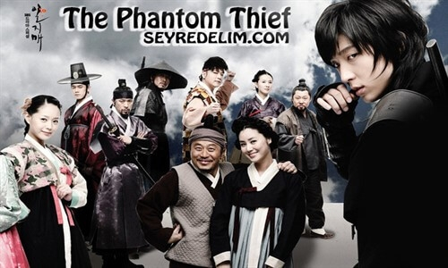 The Phantom Thief 1. Bölüm İzle