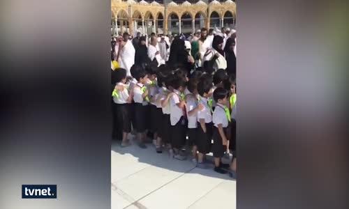 İşte Dünyanın En Anlamlı Okul Gezisi