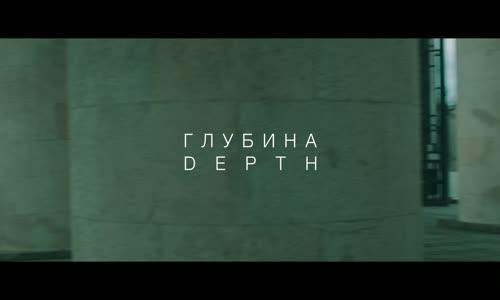 Derin - Depth ( Глубина)  Kısa Film İzle