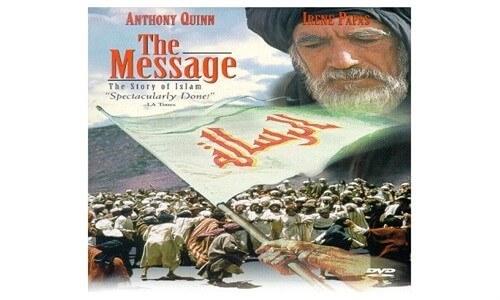 Çağrı Film İzle ( Dini Film 1977 )