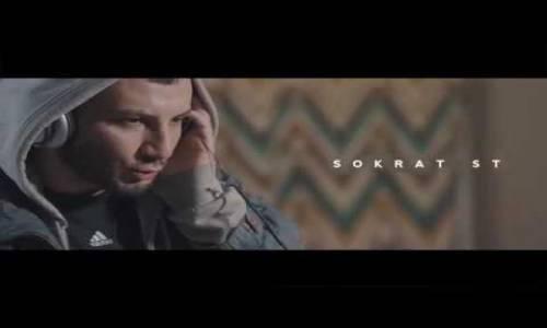 Şanışer - Bu Sabah (feat. Sokrat St)