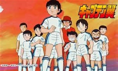 Captain Tsubasa 1983 128. Bölüm Final İzle