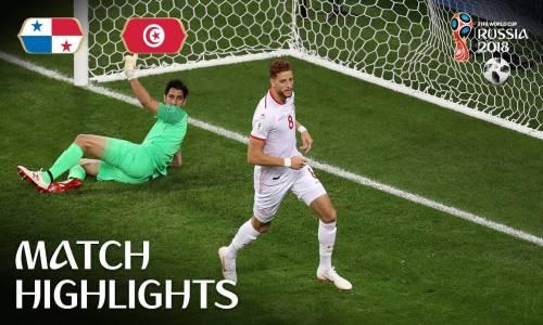 Panama 1 - 2 Tunus - 2018 Dünya Kupası Maç Özeti