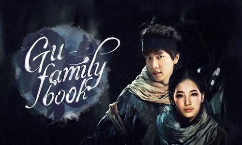 Gu Family Book 14. Bölüm İzle
