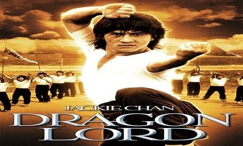 Ejderhalar Lordu 1982 Türkçe Dublaj Film İzle