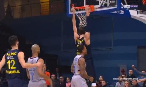 Khimki Moscow Region 84  -  78 Fenerbahçe Beko Basketbol Özeti İzle