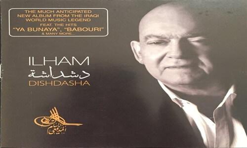 Ilham Al Madfai - Ya Bunaya  Baboor Dishdasha Arapça Mp3
