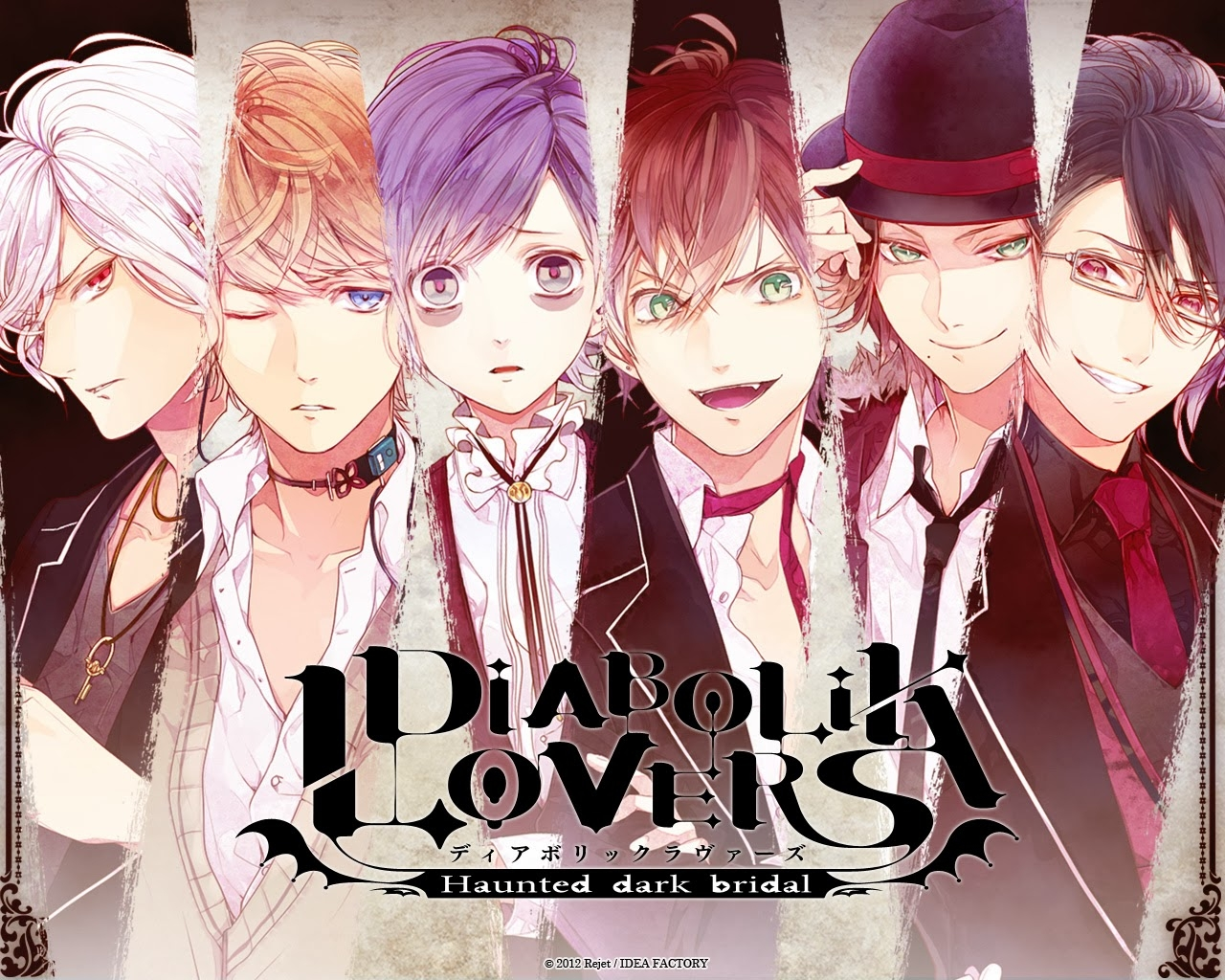 Diabolik Lovers 3. Bölüm İzle