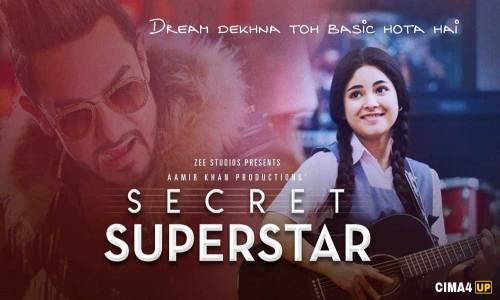 Secret Superstar Türkçe Altyazılı Hd Izle Seyredelimcom