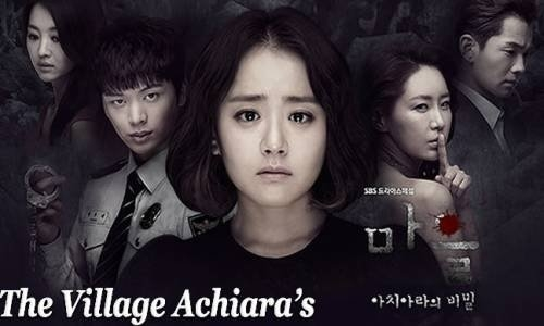 The Village Achiara's 3. Bölüm İzle