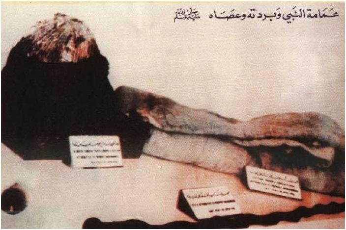 Hz.Muhammed(S.A.V.) Saçı