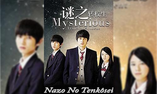 Nazo No Tenkôsei 2. Bölüm İzle