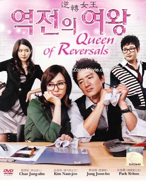 Queen of Reversals 8. Bölüm İzle