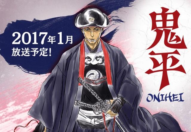 Onihei 7. Bölüm İzle