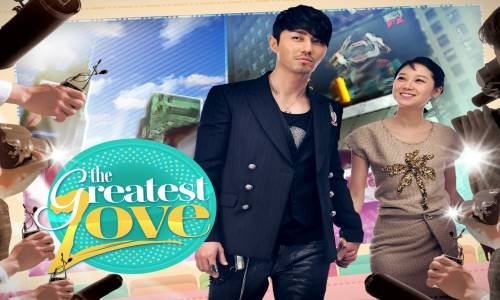 The Greatest Love 1. Bölüm İzle