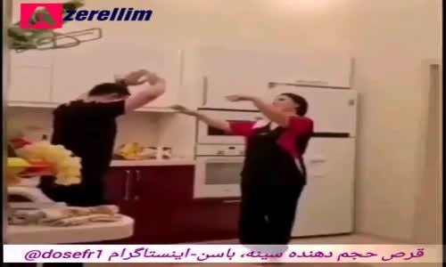 رقص ترکیtürki dance