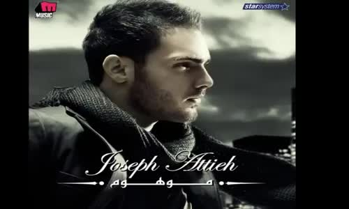 Joseph Attieh Temthal جوزيف عطية تمثال