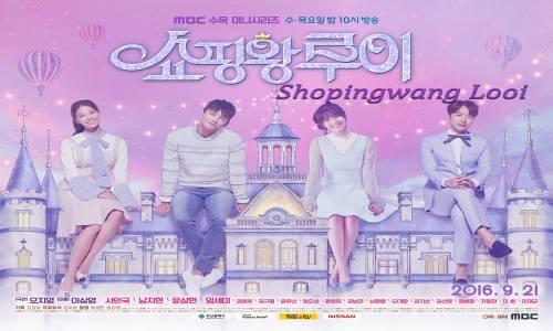 Shopingwang Looi 14. Bölüm İzle