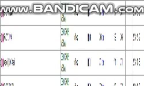bandicam 2019 12 28 22 39 01 581