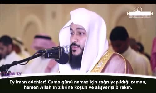 Abdurrahman El Usi - Cuma Suresi