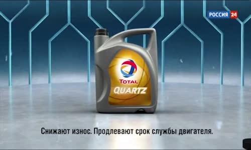 Rusya Reklamlarını Merak Edenler İçin