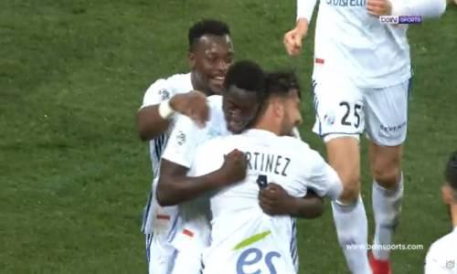 Toulouse 1 - 2 Strasbourg Maç Özeti İzle