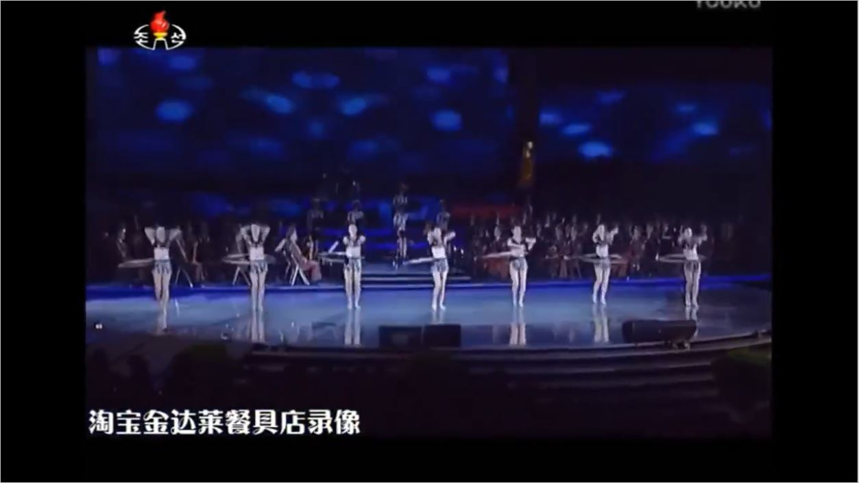 Kuzey Kore Kızları Hulahop Dansı