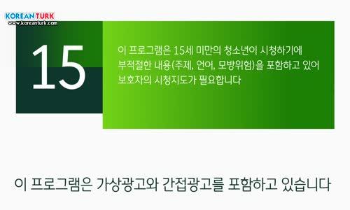 Itaewon Class 1.Sezon 2.Bölüm
