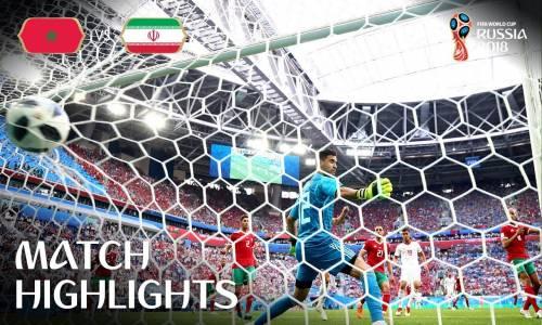 Fas 0 - 1 İran - 2018 Dünya Kupası Maç Özeti