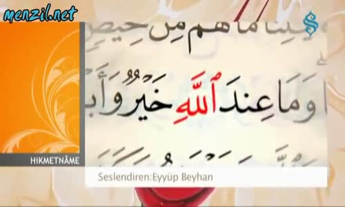 Şeytanın Hileleri Muhyiddin ibni Arabi (Kaddesallahü Sirrahu'l Áziz)