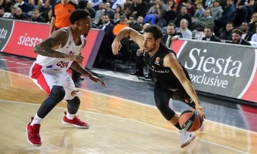 Panathinaikos 77  -  67 Bayern München Basketbol Özeti İzle