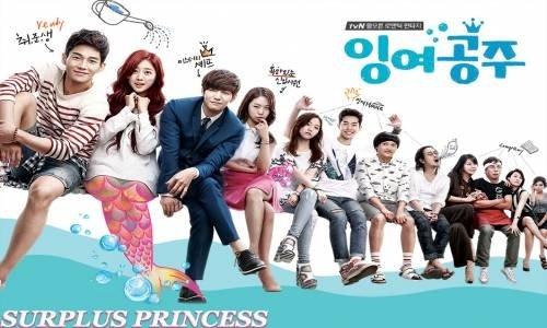 Surplus Princess 1. Bölüm İzle
