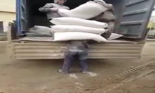 Süper taşıyıcı