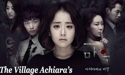 The Village Achiara's 4. Bölüm İzle
