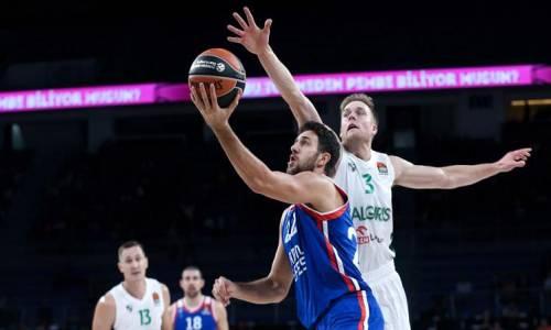 Zalgiris Kaunas 58  -  79 Anadolu Efes Basketbol Özeti İzle