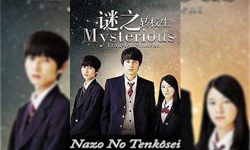 Nazo No Tenkôsei 8. Bölüm İzle